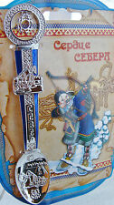 Russian design silver color metal enameled souvenir spoon Heart of native North