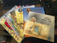 Lot of 7 hardcover Korean children's books - Fairy Tales