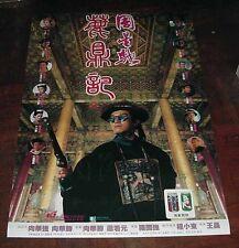 "Stephen Chow ""Royal Tramp"" Chingmy Yau Suk-Ching HK 1992 Original POSTER"