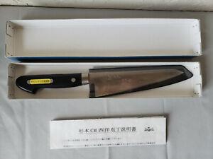 Sugimoto Garasuki Knife 170mm Boxed Japanese Ebony Boning Poultry Alloy Steel