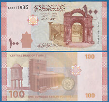 Syria 100 Pounds P 113 2009 UNC Low Shipping! Combine FREE!