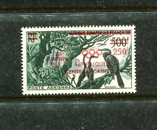 Central Africa MNH Birds Anhingas Overprinted 17th Olympic Games Rome1960 x19105