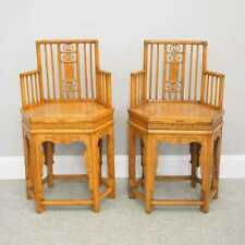 Antique 19th C. Chinese Elmwood Armchairs