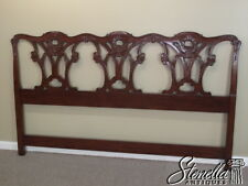 20942: Mahogany King Size Headboard w Fine Carvings Georgian Brown ~ Brand New