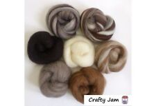 Needle Felting All Natural Collection Ideal for Animal Projects British Wool 45g