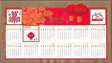China Stamp 2010 H-5 2011 New Year Greeting Happy New Year 贺喜五 S/S MNH special