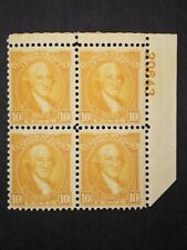 RIV: US MNH 715 Plate Block of Four FRESH Washington Bicentennial 1932 mint 2U