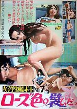 SCHOOLGIRL REPORT 7 SCHULMADCHEN Japanese B2 movie poster SEXPLOITATION 1975