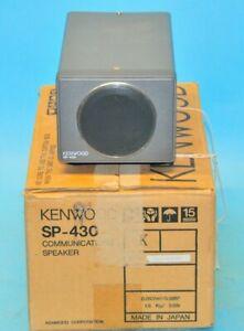 Kenwood SP-430 Station Speaker Matches TS-430/440 Radios