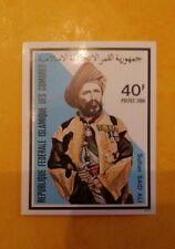 COMORES RFI Sultan Said Ali NEUF MNH 40fr  imperf ND 1980