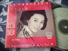 a941981 EMI Pathe CD  Tsui Ping Volume 39 The Legendary Chinese Hits 崔萍 今宵多珍重 * Autographed *