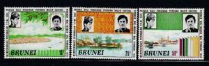 BRUNEI Heir Apparent Installation MNH set