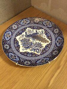 Vintage Arnart Imperial Peacock Blue & Gilt Japanese Cabinet Plate - 26 cm