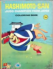Hashimoto-San Judo Champion from Japan Coloring Book     1961     Unused