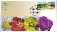 ISRAEL 2013 - ENDANGERED FLOWERS - SELF-ADHESIVE ATM LABEL - FDC