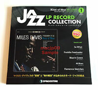 MILES DAVIS KIND OF BLUE Jazz LP Record Collection JAPAN MAGAZINE & 180g VINYL