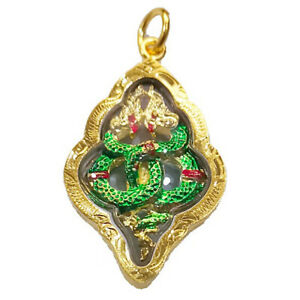 Naga 2 Figure Talisman Gold Micron Pendant Rich Lucky Dragon Thai Buddha Amulet