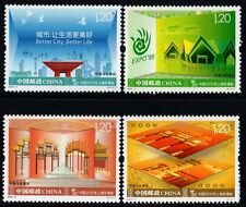 CHINA 2009-8 SHANGHAI EXPO stamp set of 4, mint
