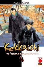 Planet Manga - Kekkaishi 11 - Usato - Esaurito !!!