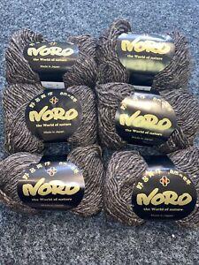 300g Brown Noro World Of Nature Wool Yarn Silk Mohair Crochet Knitting Yarn
