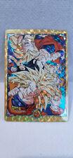Dragon Ball Z Carddass HORS SERIE Carte Secrete1996 Commemorative