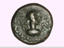 GREEK CULTURE UKRAINE CRIMEA KINGS OF BOSPORUS RHESCUPORIS V BRONZE STATER COIN
