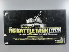 New Tokyo Marui RC Battle Tank 1/24 TYPE 90 Japanese plastic vehicles model Toy