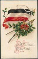 """Postkarte """"Heil dir mein Vaterland"""" 1915 -blanko, ungelaufen"""