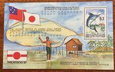 1981 Samoa philatokyo 81 mini sheet MUH