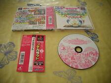 >> PUCHI CARAT PLAYSTATION JAPAN IMPORT!SPIN! <<