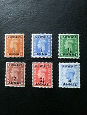 Kuwait #93-98 MNH & MLH, 1950-51 Surcharges, Scott  Catalog Value $ 16.50
