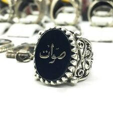 Custom Ring handcrafted Sterling Silver Onyx hand engraved name Arabic