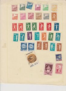 2150 China 2 sides album page 39 stamps mixed condition