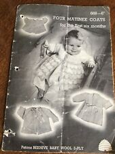 Vintage Knitting Pattern By Patons Of 4 Baby Matinee Coats