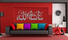Islamic Wall Art MashaAllah , Islamic Calligraphy, Islamic Wall stickers