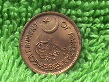 Pakistan 1 Pie 1956 UNC