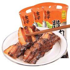 Chinese Food Snacks【金字 五花腊肉260g*3包】自制农家特产咸肉五花腌肉 Wuhua Larou Preserved Meat 手工腊味