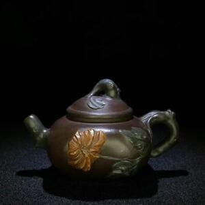 Chinese Exquisite Zisha Clay Teapot Handmade Flower Tea Pot 260CC BZS072