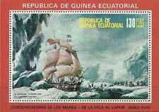 Timbre Bateaux Guinée équatoriale 1273 ** (31893O)