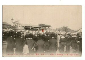 PC BRITISH TROOPS ARRIVE IN TOKYO JAPAN JAPANESE RUSSO WAR OCT 1905