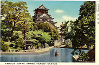 "Japan - Famous Osaka "" White Heron "" Castle (F7004)"