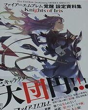 Fire Emblem Awakening Kakusei Setting Art & Data Collection Knights of Iris 320p