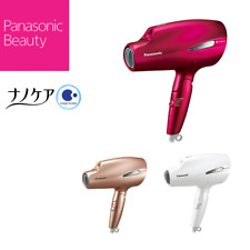 Brand New Panasonic Hair Dryer Nano Care EH–NA99  Free Shipping