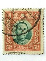 China Stamp 1938 Dr. Sun Yat-Sen Issue Hong Kong Chung Hwa Print 5 Dollar 5 Yuan