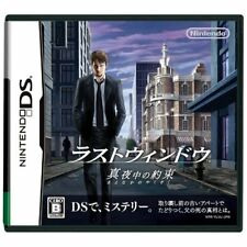 Used DS Last Window: Mayonaka no Yakusoku Japan Import