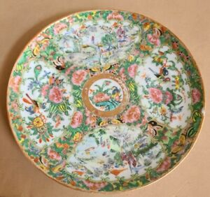"""Antique Famille Rose Medallion Plate, 7 7/8"""" Wide, Beautifully Hand Painted"""