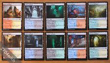 Lot of 10 Guildgate Dual Lands Full Set Lot / Guilds of Ravnica *NM+ Mint* MTG