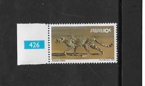 1980 SOUTH WEST AFRICA - Cheetah Animal Study - Single Stamp - Mint Never Hinged