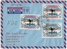 KUWAIT 1966 NATIONAL SET SG 307 309 FDC 25 FEB 1966 TO US