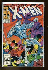 LOT OF 4 COPIES UNCANNY X-MEN #231 NEAR MINT 9.4 1988 MARVEL COMICS